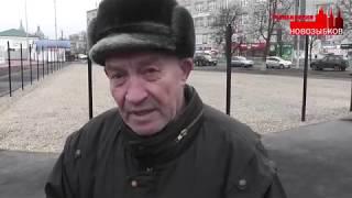 Программа «Новозыбков» 25.12.2019 г.
