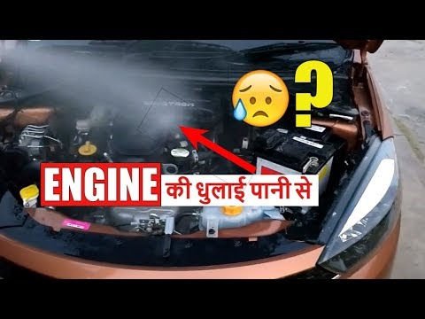 Engine Bay Cleaning by Water ? क्या ये सही है ? Engine bay Cleaning | DDS