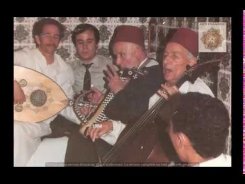 Andalusian Music - Basít Al-Istihlál بسيط الاستهلال