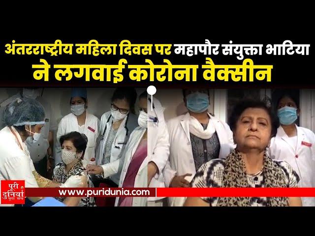 डॉ श्यामा प्रसाद मुखर्जी चिकित्सालय में करवाया Vaccination