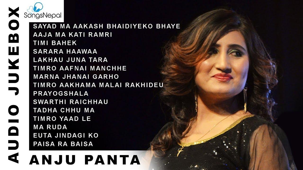 Download Anju Panta Songs (Audio Jukebox) | Hit Nepali Songs Collection - Anju Panta 2018/2074