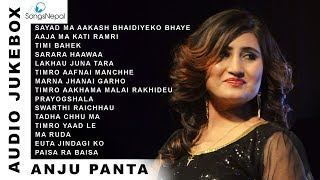 Latest Collection of Hit Anju Panta's Songs. Here are the amazing audio jukebox of Nepali Songs from Anju Panta. Enjoy & Don't forget to Subscribe for more.