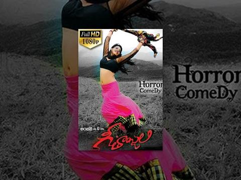 Geethanjali Full Movie || Full HD || Anjali, Brahmanandam, Kona Venkat - Geetanjali