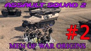 Assault Squad 2: Men of War Origins ► Германия ►№2 (16+)(Assault Squad 2: Men of War Origins (В тылу врага: Штурм 2), современное переиздание сюжета оригинальной кампании Men of War...., 2016-09-04T08:06:54.000Z)