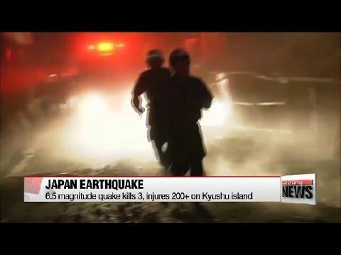 Japan Earthquake 14 April 2016 Kumamoto Kyushu