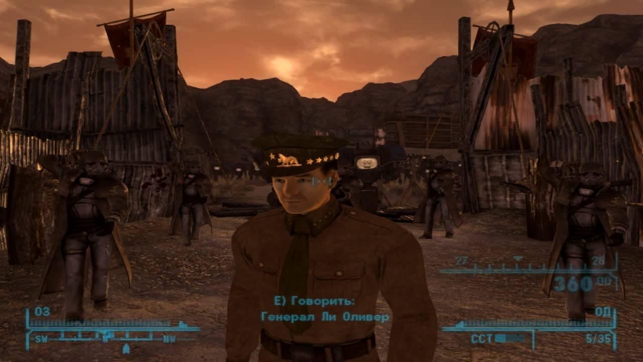 Fallout new vegas прохождение за йес мена
