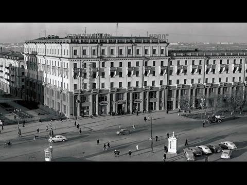 Челябинская область / Chelyabinsk region: 1960