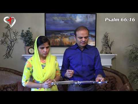 Devuni Aajnalu Song | Yesu Krupa Songs | John Bilmoria | Telugu Christian Songsиз YouTube · Длительность: 5 мин26 с