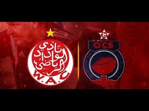 مشاهدة مباراة الوداد واولمبيك آسفي بث مباشر بتاريخ 07-02-2019 الدوري المغربي
