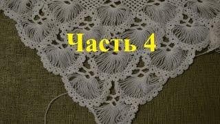 """Турецкая шаль, связанная на карточке. Часть 4/5"" (Turkish shawl, tied on the card. Part 4)"