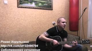 Траур в Белгороде - Собственного сочинения - Под гитару
