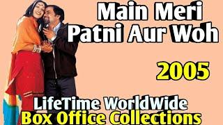 MAIN MERI PATNI AUR WOH 2005 Bollywood Movie LifeTime WorldWide Box Office Collection Cast Rating