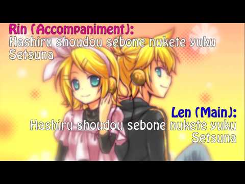 (Romaji Lyrics) Kagamine Rin and Len - Adolescence [鏡音リン・レン] アドレセンス