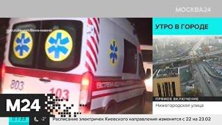 Отношения России и Турции обострились из-за сирийского конфликта - Москва 24
