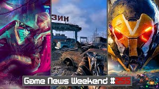 Игровые Новости — Metro Exodus, Cyberpunk 2077, Ghost of Tsushima, Anthem, Forza Horizon 4, Control