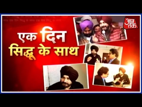 One Day With Navjot Singh Sidhu Exclusive Report