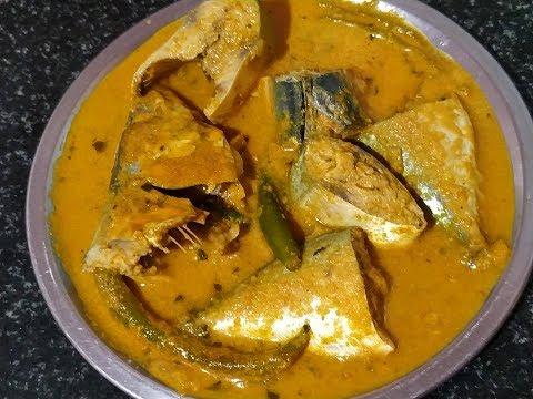 Konkan Style Mackerel Curry | Bangda Randai (Konkani)