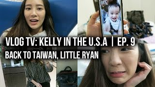 Vlog Diary in Taiwan 2016 #1 | 各位,我回台灣啦!