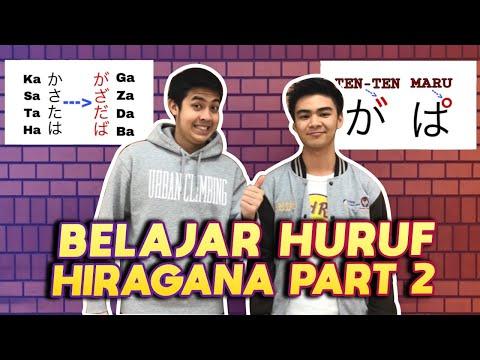 Belajar Bahasa Jepang 2   Hiragana lanjutan