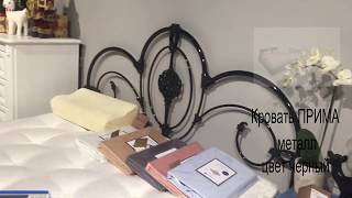 Кровать Прима металл, цвет черный - видео обзор интернет магазина Sleepnation.ru