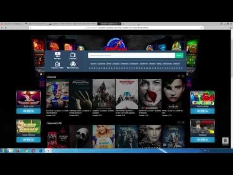 Обзор 5 сайтов для просмотра сериалов онлайн