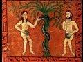 """הרב ישראל ניסים לוגסי - """"עץ הדעת"""""""