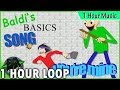 BALDI'S BASICS SONG (YOU'RE MINE) | LYRIC VIDEO | DAGames [1 HOUR LOOP]