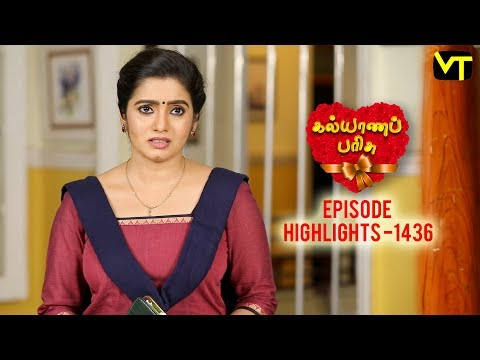 Kalyanaparisu Tamil Serial Episode 1436 Highlights on Vision Time. Let's know the new twist in the life of  Kalyana Parisu ft. Arnav, srithika, SathyaPriya, Vanitha Krishna Chandiran, Androos Jesudas, Metti Oli Shanthi, Issac varkees, Mona Bethra, Karthick Harshitha, Birla Bose, Kavya Varshini in lead roles. Direction by AP Rajenthiran  Stay tuned for more at: http://bit.ly/SubscribeVT  You can also find our shows at: http://bit.ly/YuppTVVisionTime    Like Us on:  https://www.facebook.com/visiontimeindia