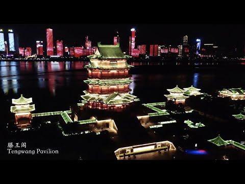 Discovering Nanchang - 4K 魅力南昌-4K