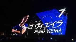 2018年横浜F・マリノス対鹿島アントラーズ戦での選手紹介