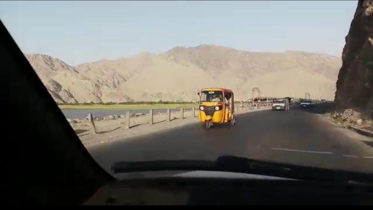 Download Jalalabad Kunar road Afghanistan