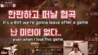 SKT T1 Faker : The saddest story in the world T_T Faker makes Huni cry?! [ Faker's Talk ]