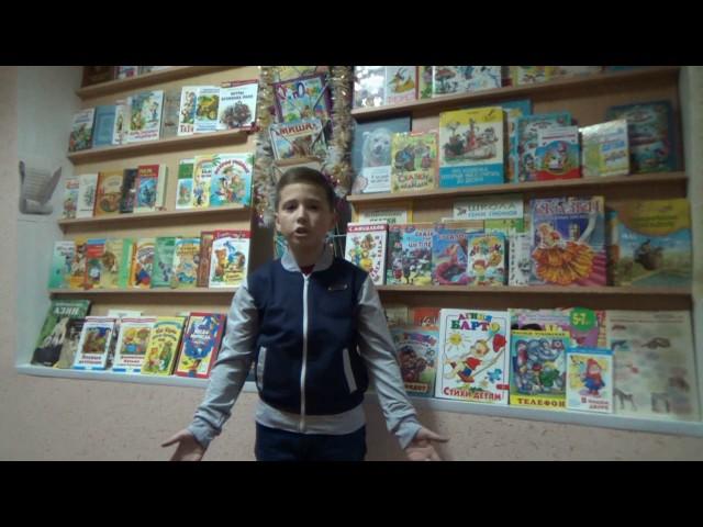 Изображение предпросмотра прочтения – АнтонКарпенко читает произведение «Дети и птичка» А.Н.Плещеева