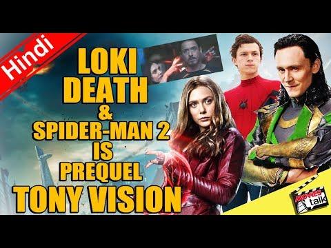 Loki Death & tony Vision [Explained In Hindi]