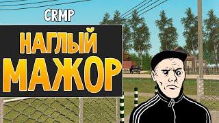 GTA: Криминальная Россия (По сети) #6 - Гопники против мажора!