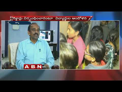 JNTU Kakinada professor faces probe for unprofessional behaviour with post graduate students