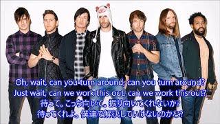 洋楽 和訳 Maroon 5 - Wait