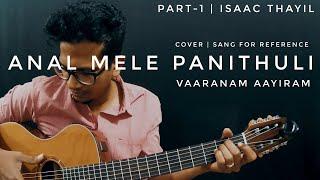 Vaaranam Aayiram   Annal Mele Panithuli   Part-1   Isaac Thayil   Cover   Harris Jayaraj   Gvm Surya
