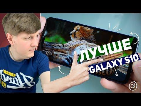 SAMSUNG GALAXY M20: ЛУЧШЕ GALAXY S10