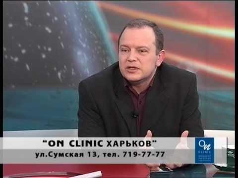 ОН Клиник Харьков. Проблемы мужского здоровья
