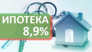 👛 Зеленые аллеи. 8,9% по ипотеке от Сбербанка - преимущество МИЦ!(Квартира в ЖК Зеленые аллеи http://www.domvvidnom.ru/buy/в ипотеку под 8,9%! Воспользуйтесь этим выгодным предложением!..., 2017-03-05T01:12:29.000Z)