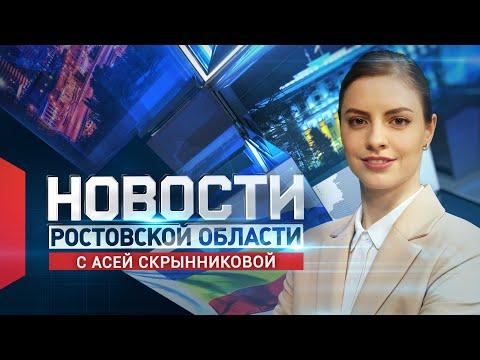 Новости в 15:00 от 30.09.2021