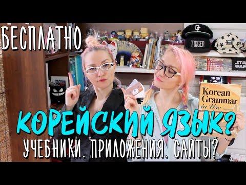 Дневник лесбиянки (2010) смотреть онлайн или скачать фильм