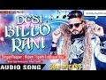 2021 का सबसे हिट BHOJPURI RAP SONG - Bollywood Song को दिया टक्कर - Bhojpuri Hindi Song