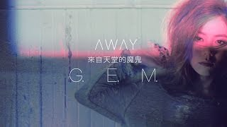 G E M Away Official Mv Hd