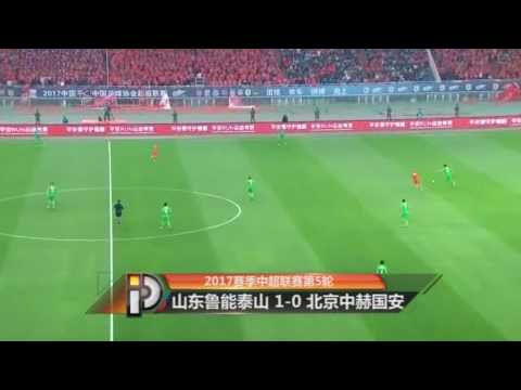 CHINESE SUPER LEAGUE HIGHLIGHTS 🇨🇳 | Shandong Luneng 1-0 Beijing Guoan