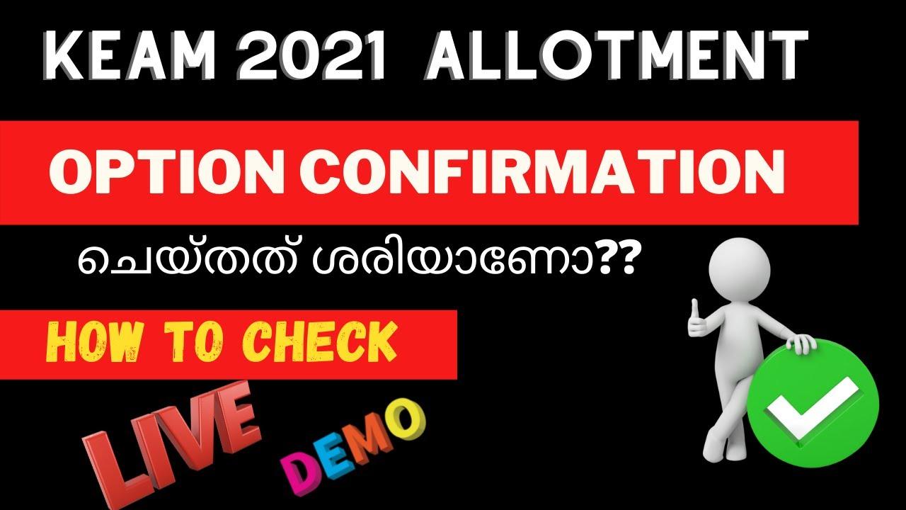 Download KEAM 2021 Online OPTION CONFIRMATION/LIVE DEMO/keam  2021latest news