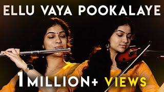 Ellu Vaya Pookalaye - Sruthi Balamurali (Cover) - Asuran | Dhanush | GV Prakash