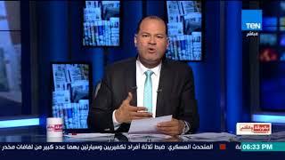الشيخ عبد الله آل ثاني يبطل القنبلة القطرية التركية الايرانية المعروفة بـ