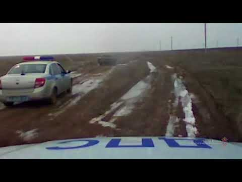 Погоня со стрельбой под Волгоградом попала на видео